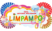 Limpampo